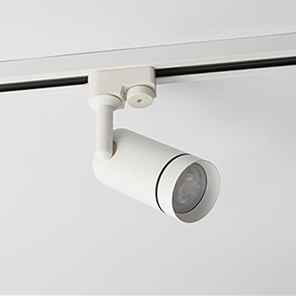 چراغ سقفی ریلی مدرن مدل Aro Track درحالت خاموش به رنگ سفید